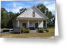Shiloh-marion Baptist Church Greeting Card