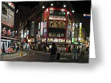 Shinjuku Night Greeting Card