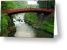 Shinkyo In Nikko Greeting Card