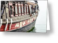 Ship In The Water. Greeting Card
