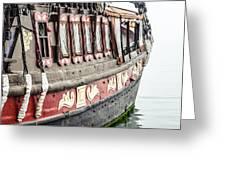 Ship In The Water. Greeting Card by Slavica Koceva