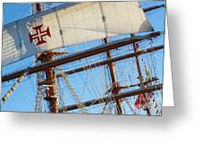 Ship Rigging Greeting Card