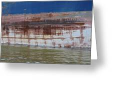 Ship Rust 4 Greeting Card