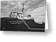 Ship Shape Greeting Card