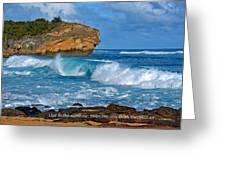 Shipwreck Beach Shorebreaks 1 Greeting Card