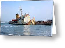 Shipwrecked Diesel Tanker Greeting Card