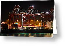 Shipyards  Callao Port Lima Peru Greeting Card
