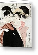 Shirai Gonpachi, C1798 Greeting Card