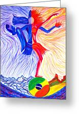 Shiva  And Samba On Indo Brazil Cosmic Dance Greeting Card
