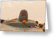 Shivling From Sand Greeting Card