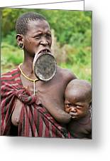 Shocking Africa Greeting Card by Liudmila Di