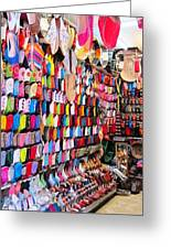 Shoe Souk Greeting Card