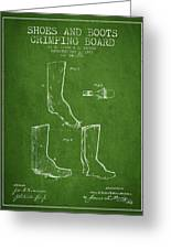 Shoes And Boots Crimping Board Patent From 1881 - Green Greeting Card