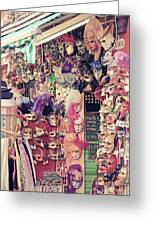 Shop In Venice Greeting Card