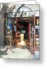 Shopfronts - Smoke Shop Greeting Card