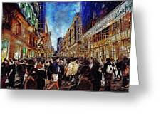 Shopping Madness Greeting Card by Cary Shapiro