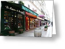 Shops On Rue Cler Greeting Card