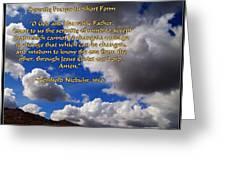 Short Serenity Prayer Greeting Card