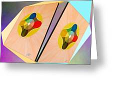 Shots Shifted - Le Soleil 3 Greeting Card