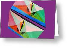 Shots Shifted - Matriarche 1 Greeting Card