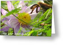 Show Your Inner Beauty Greeting Card