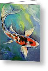 Showa Butterfly Koi Greeting Card by Michael Creese