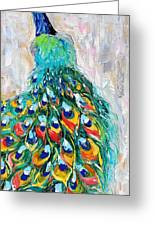 Showy Peacock Greeting Card