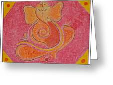 Shree Ganesh Greeting Card