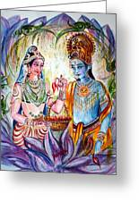 Shree Sita Ram Greeting Card