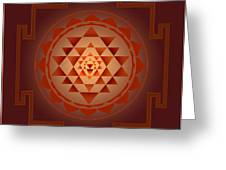 Shree Yantra Greeting Card