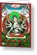 Shri Ashtabhuja Mata Greeting Card