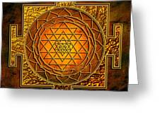 Shri Yantra Gold Lakshmi Greeting Card by Lila Shravani