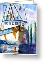 Shrimp Boat Isra Greeting Card
