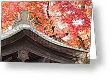 Shrine Roof And Autumn Leaves Arashiyama Kyoto Greeting Card by Colin and Linda McKie