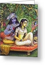 Shringar Lila Greeting Card by Vrindavan Das