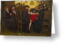 Shtetl Mezhirich. Talmudic Dispute. Greeting Card