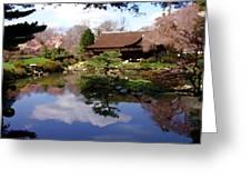 Shufoso Fairmount Park Philadelphia Greeting Card