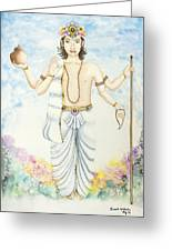 Shukra Venus Greeting Card