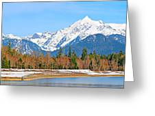 Shuksan Greeting Card
