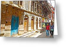 Shutters And Doors Along The Street In Bhaktapur-city Of Devotees-nepal  Greeting Card