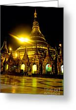 Shwedagon Paya - Yangoon Greeting Card