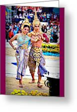 Siam Culture Dance Greeting Card