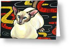 Siamese Cat On A Cushion Greeting Card