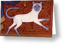 Siamese Cat Runner Greeting Card