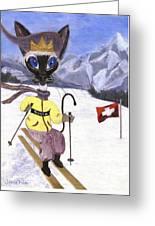 Siamese Queen Of Switzerland Greeting Card