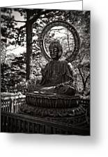 Siddhartha Gautama Buddha Greeting Card