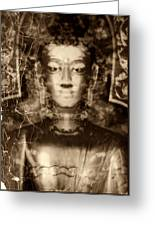 Siddhartha Gautama Greeting Card