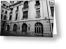 side of Santiago Stock Exchange building Chile Greeting Card