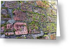 Sidney Island Brick  Greeting Card