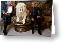 Siegfried And Roy Greeting Card